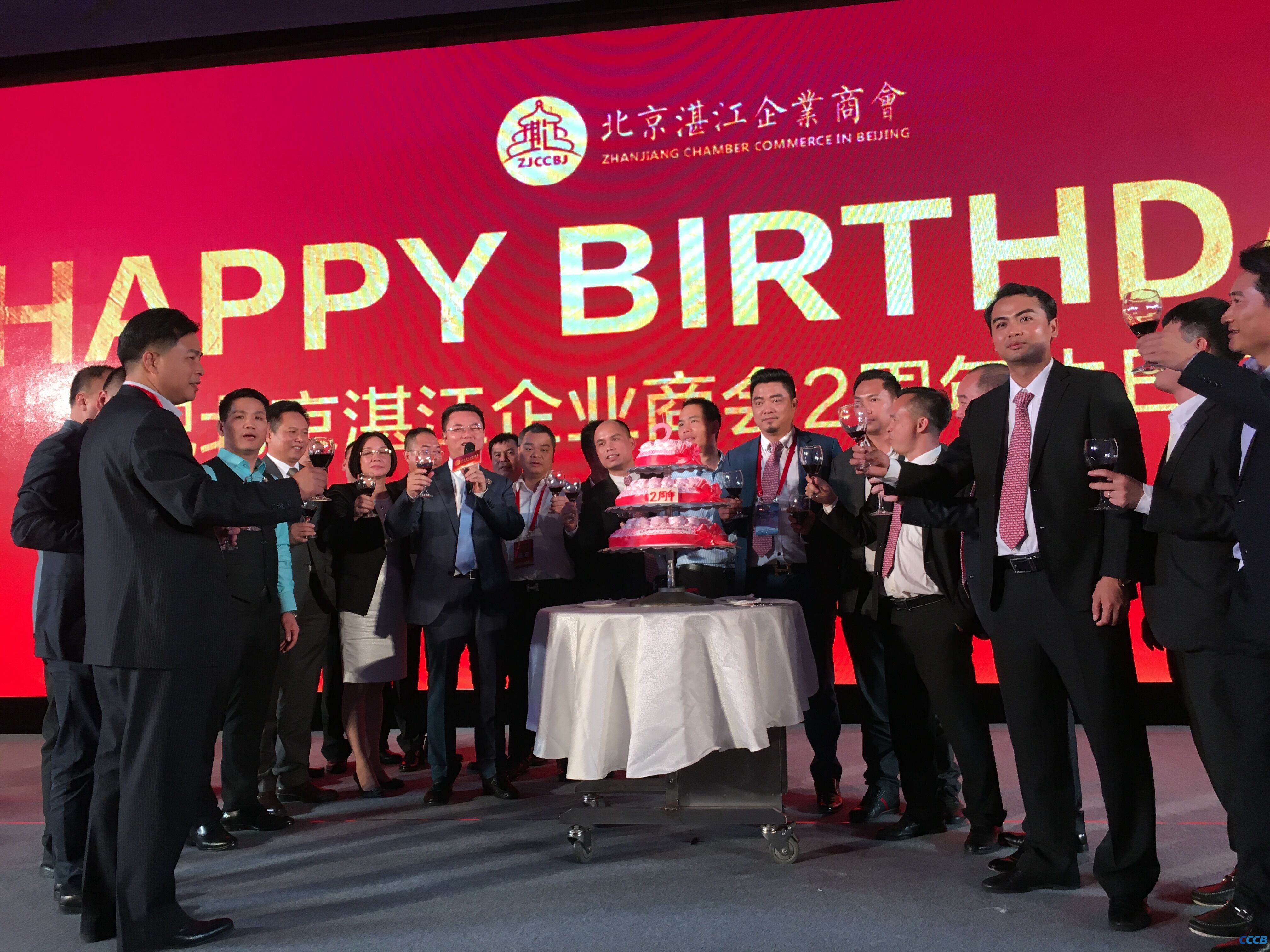 北京潮商会执行会长,国际潮籍博士联合会名誉会长陈才雄应邀出席中国