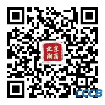 """【简讯】北京潮商会会长单位阳柳集团和""""慈善老太""""许锦清女士捐资慰问贫困户"""