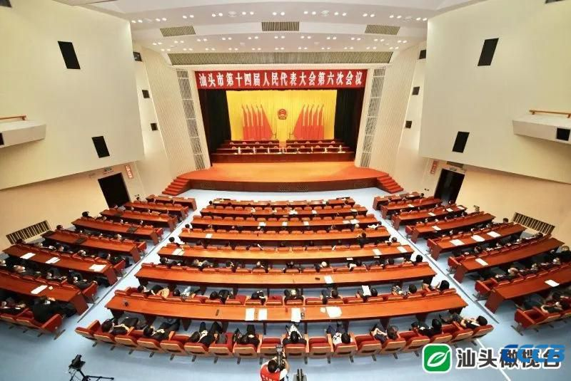 特别报道︱北京潮商会会长陈才雄出席汕头市第十四届人民代表大会第六次会议