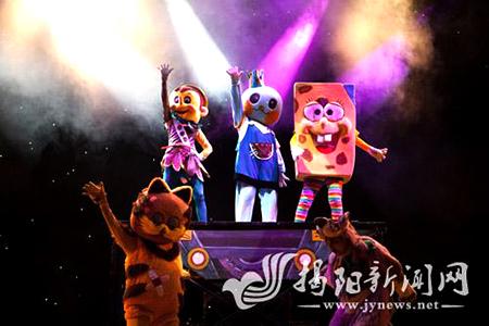 大型儿童音乐剧在揭东人民广场上演