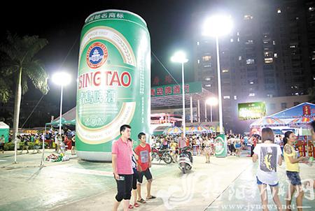 感受青啤激情揭阳第二届青岛啤酒节开幕