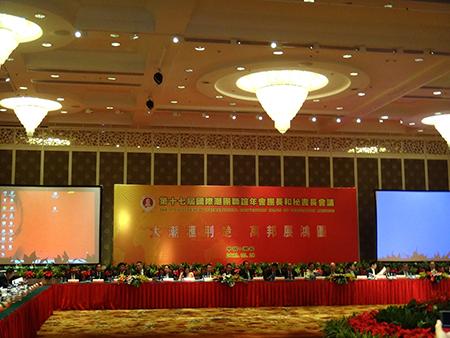 北京潮人商会会长张章笋等一行出席在武汉召开的第十七届国际潮团联谊年会会长秘书长会议