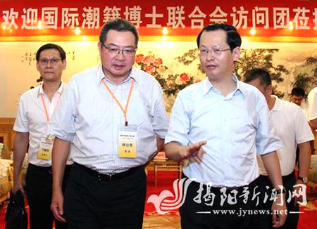 陈幼南率国际潮籍博士联合会访问团莅揭