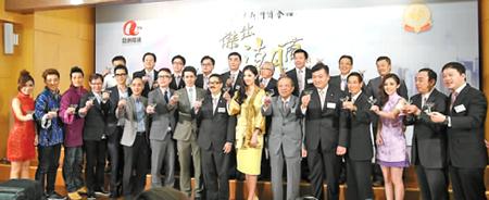 香港潮州商会亚视签约合作『杰出潮商系列』下周一播出