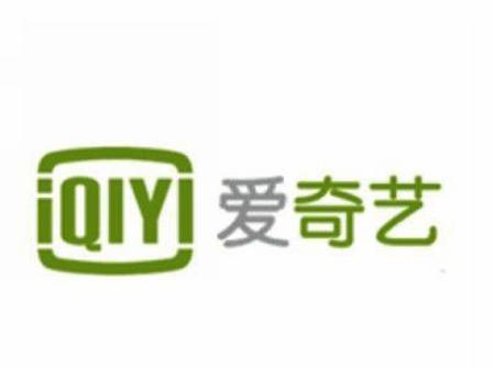 爱奇艺合作TCL下周发布互联网电视
