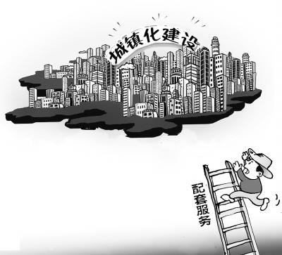 """城镇化不是建""""空中花园"""""""