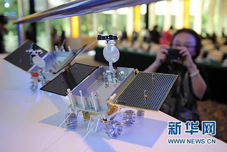 嫦娥三号月球车全球征名25日启动