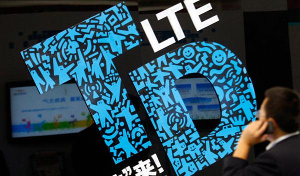 4G牌照年底前发放4G渐次落地撬动产业嬗变