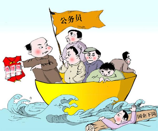 影响中国商业思想30年之流行词儿