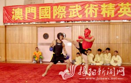 揭阳健儿首夺澳门国际散打大赛冠军