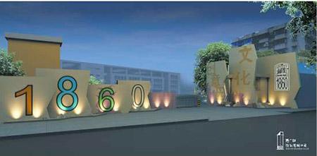 汕头首个综合性文化创意园将于侨博会期间开工建设