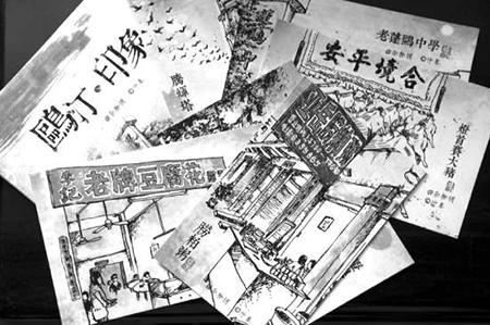 汕头80后青年手绘鸥汀明信片