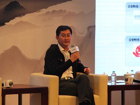 马化腾:互联网对金融业可改良也可颠覆