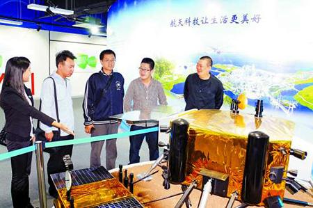 汕头:卫星应用产业园入驻珠港新城