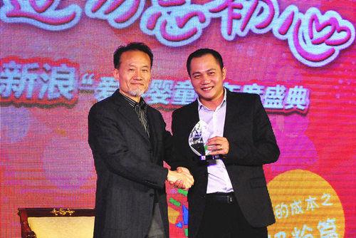 """雅士利荣膺2013年度""""最佳整合营销奖"""""""