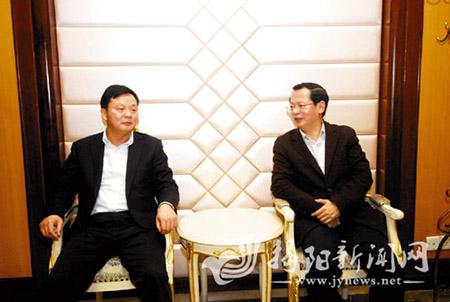 广晟集团加盟揭阳市中德金属生态城建设