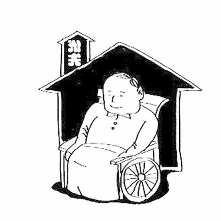 """汕头:潮南6万多名残疾人将有温暖""""家园"""""""