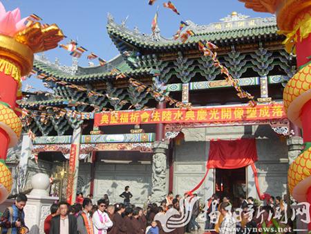 揭阳:宗教文化旅游景点天福寺落成