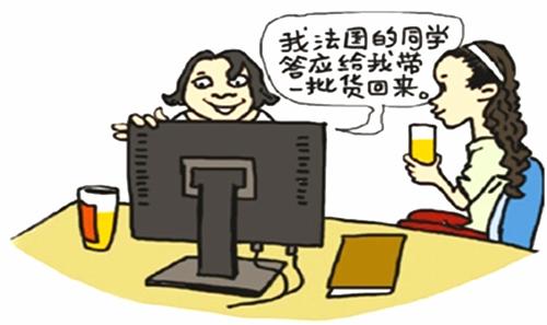 """海外留学生节前患上""""人肉代购""""恐惧症"""