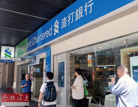 东南亚私人银行竞逐亚洲神秘富豪
