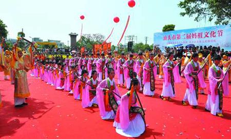 第二届妈祖文化节在澄海樟林古港隆重举行
