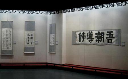 汕头:博物馆将展出180幅名家墨宝纪念韩愈