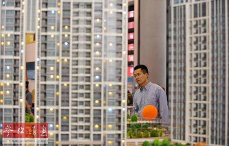 """中国房价涨幅继续收窄专家称""""救市""""须谨慎"""