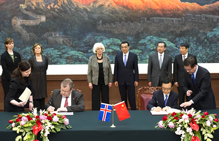 中国-冰岛自由贸易协定将于7月1日正式生效