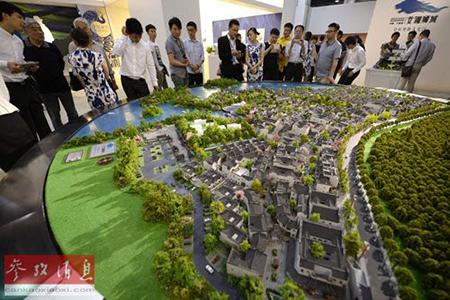 万科称中国楼市刚需仍可持续降价是危险行动