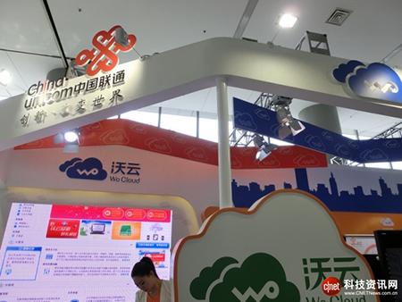中国联通领携沃云盒子亮相云计算大会