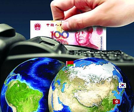 人民币国际化迈新步首只绿色债券在伦敦发行