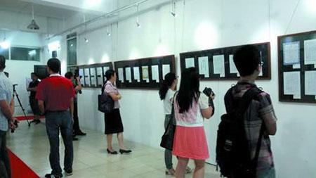 汕头:市机关硬笔书法展300作品书写中国梦