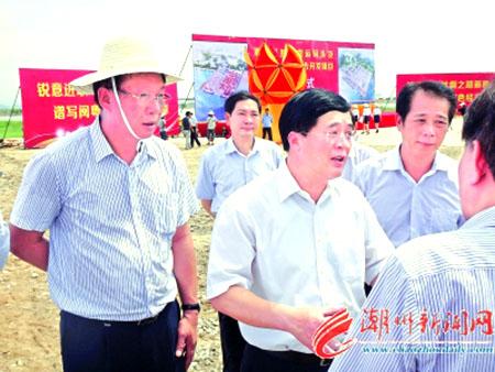潮州港扩建货运码头、三百门新港区开发项目开工建设