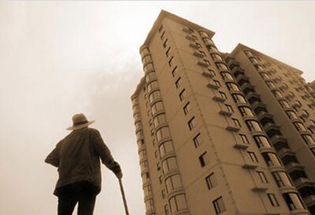 北京等4城市下月起试点以房养老(名单)