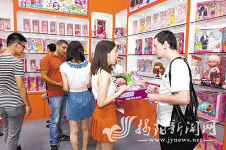 国内外厂商看好潮汕国际玩具电商城发展前景