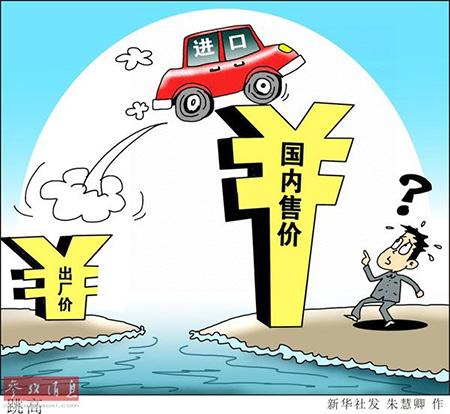 中国开出反垄断最大罚单12家日企被罚12.35亿