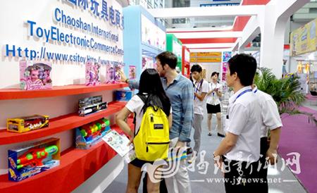 潮汕国际玩具电商城借国际展会打响揭阳玩具品牌