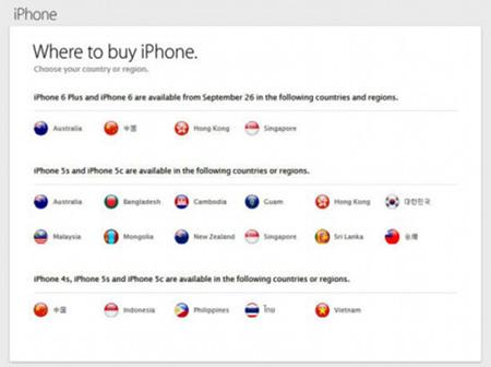 苹果官网显示iPhone6将于9月26日登陆内地