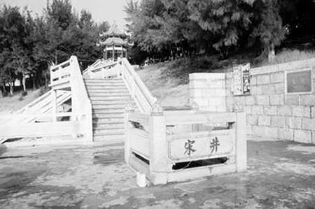 """宋井开修力争年底前""""回归""""原貌"""