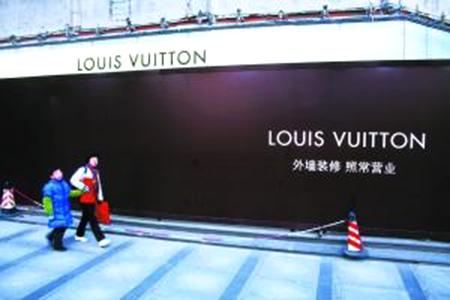 LV等大牌业绩疲软奢侈品业绩低迷怪中国反腐